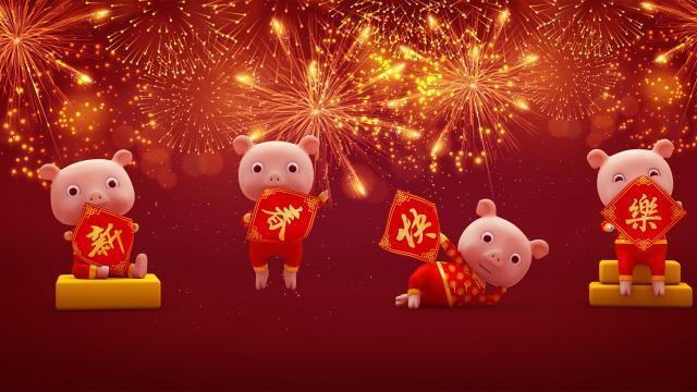 2019猪年大吉