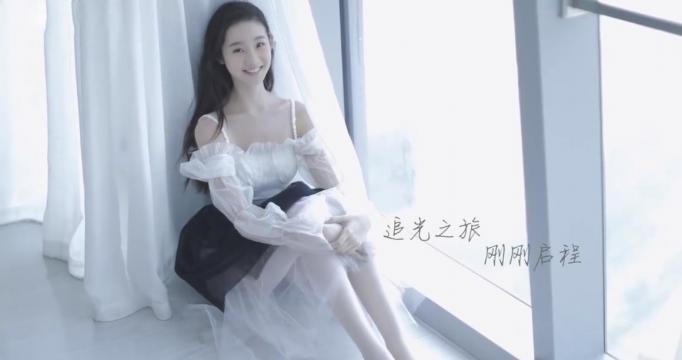 张艺凡可爱小清新写真