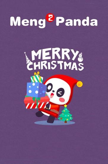 萌萌熊圣诞节