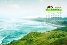 2015年5月日历自然风景桌面壁纸