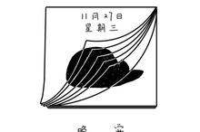 晚安心语可爱鲸鱼日记图片