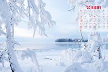 2016年1月风景日历