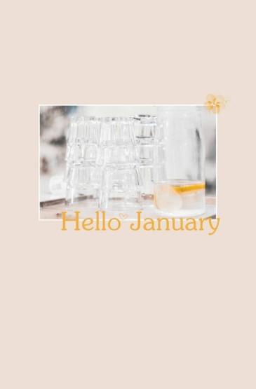 你好1月唯美创意带字图片