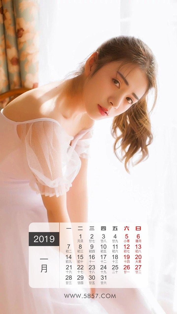 2019年1月性感舞蹈美女小姐姐日历