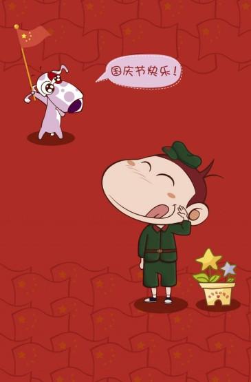 国庆节卡通背景