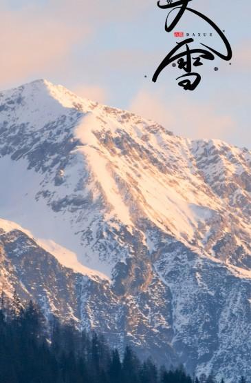 大雪时节之阿尔卑斯山迷人雪景