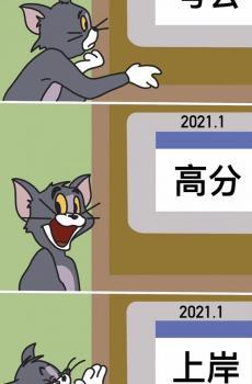 2020年暖心励志语录