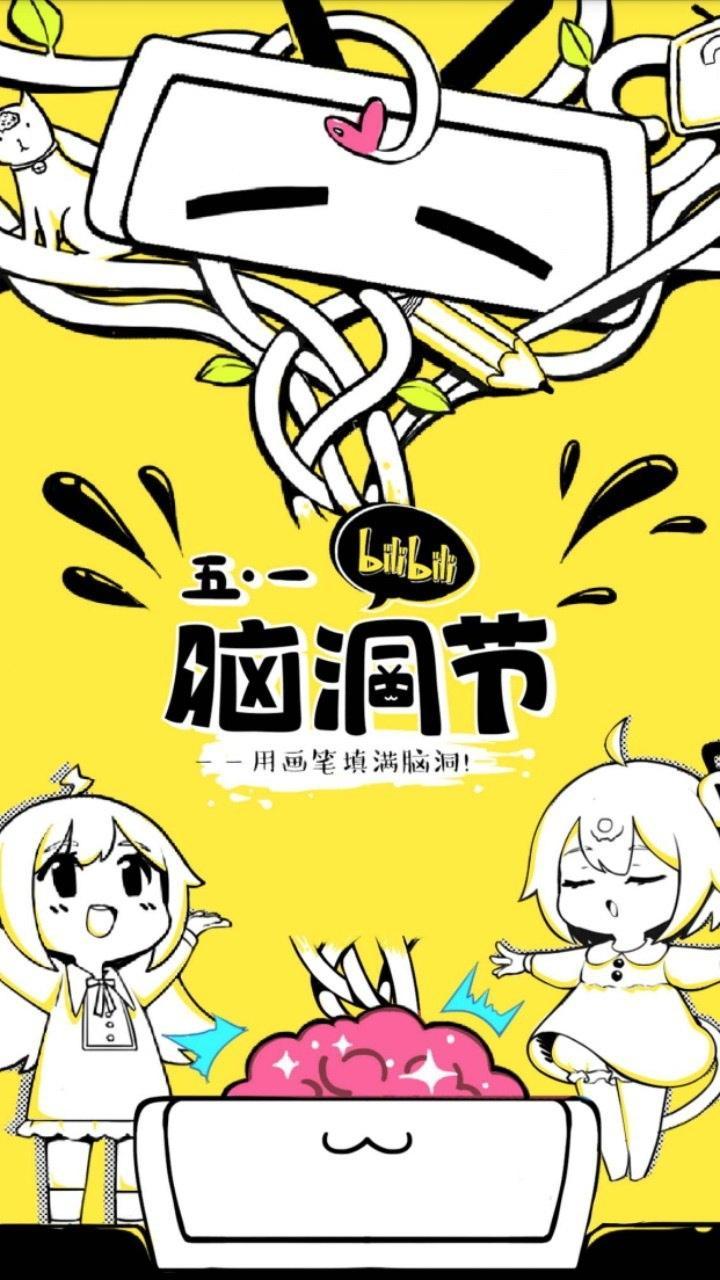 庆祝5.1劳动节卡通插画